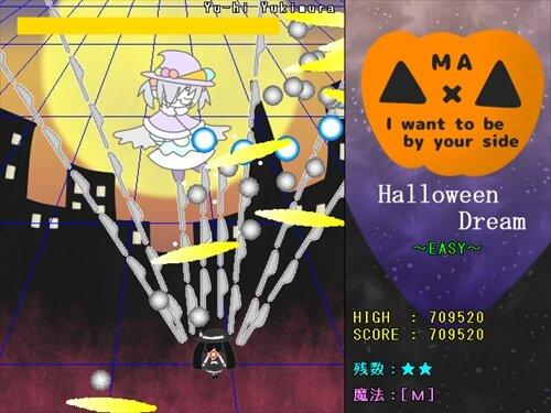 MA~となりのはろうぃんどりーむ~ Game Screen Shot1