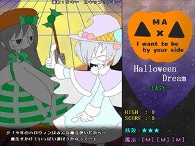 MA~となりのはろうぃんどりーむ~ Game Screen Shot2