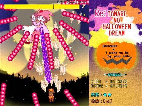 Re:となりのはろうぃんどりーむ Game Screen Shot1
