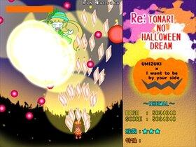 Re:となりのはろうぃんどりーむ Game Screen Shot3