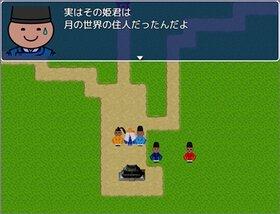 えてしがな。みてしがな。 Game Screen Shot2