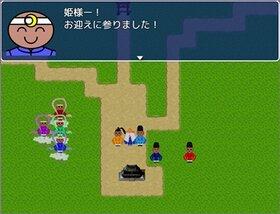 えてしがな。みてしがな。 Game Screen Shot3