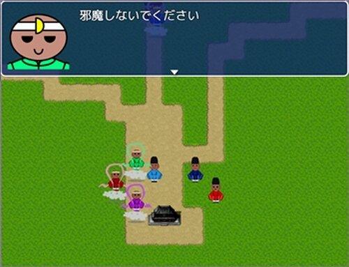 えてしがな。みてしがな。 Game Screen Shot4