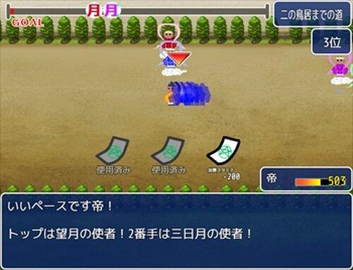 えてしがな。みてしがな。 Game Screen Shot5