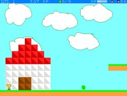 6人の王 Game Screen Shots