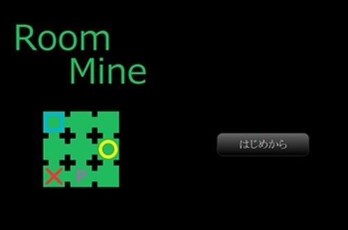 RoomMine Game Screen Shot2