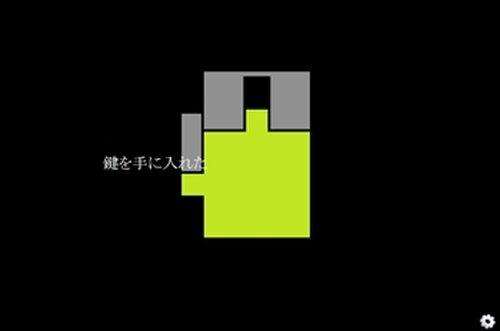 RoomMine Game Screen Shot3