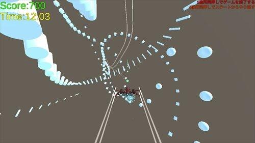 スカイワークス Game Screen Shot1
