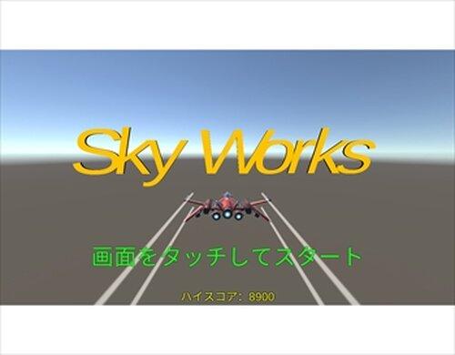 スカイワークス Game Screen Shot2