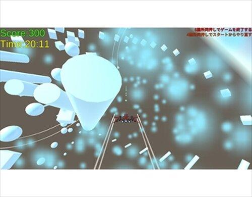 スカイワークス Game Screen Shots