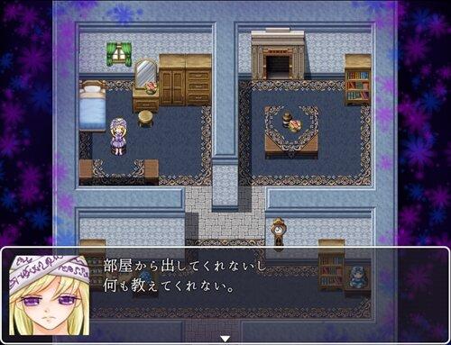 コルウス・カエルレウス Game Screen Shot