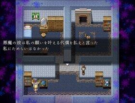 コルウス・カエルレウス Game Screen Shot2