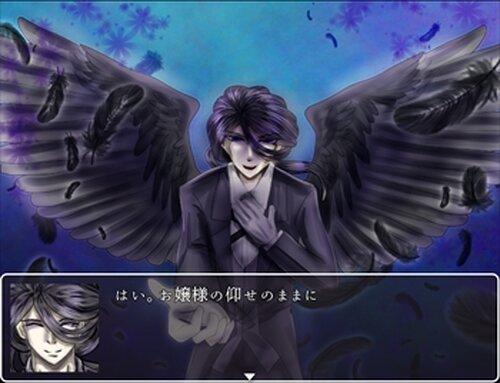 コルウス・カエルレウス Game Screen Shot4