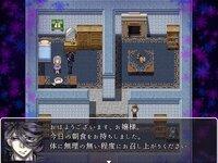 コルウス・カエルレウスのゲーム画面