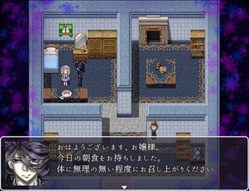 コルウス・カエルレウス Game Screen Shots