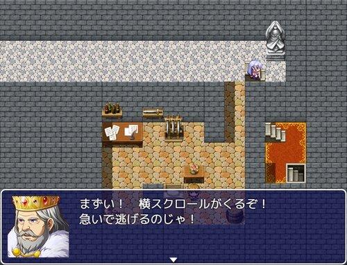 作者が馬鹿すぎて魔王復活前に世界がヤバイ件 Game Screen Shot1