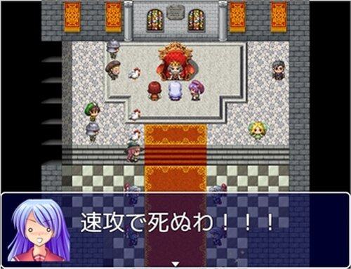 作者が馬鹿すぎて魔王復活前に世界がヤバイ件 Game Screen Shots
