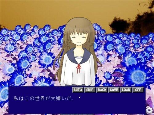 青い向日葵と千文字の手紙 Game Screen Shot1