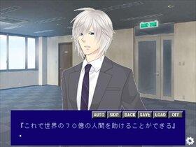 青い向日葵と千文字の手紙 Game Screen Shot3