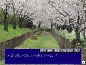 青い向日葵と千文字の手紙 Game Screen Shot4