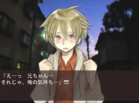 手近なキッス Game Screen Shot2
