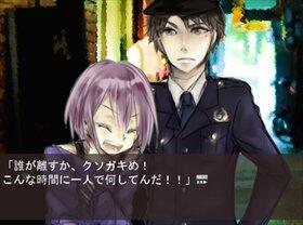 手近なキッス Game Screen Shot3