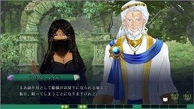 アダマスの四終 Game Screen Shot2