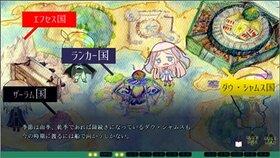 アダマスの四終 Game Screen Shot3
