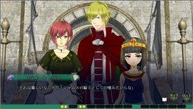 アダマスの四終 Game Screen Shot4