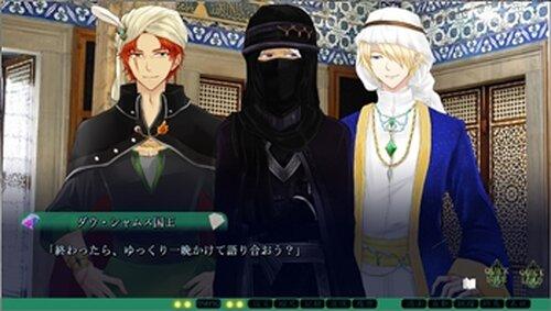 アダマスの四終 Game Screen Shot5