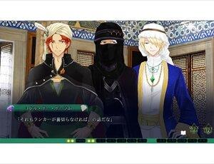 アダマスの四終 Game Screen Shot