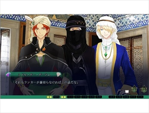 アダマスの四終 Game Screen Shots