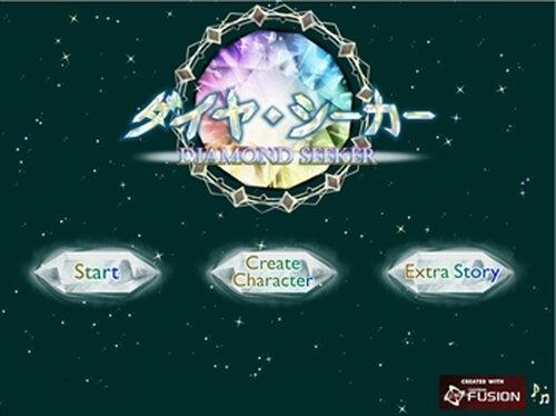 ダイヤ・シーカー Game Screen Shot2