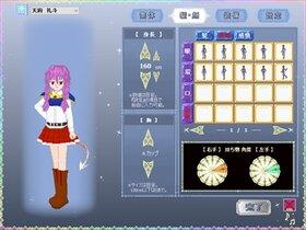 ダイヤ・シーカー Game Screen Shot3