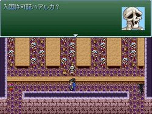人間の森 Game Screen Shots