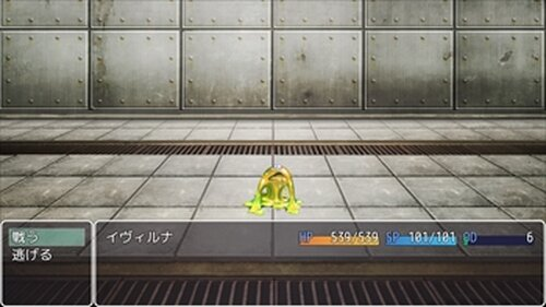 堕神掃討記-体験版- Game Screen Shot5