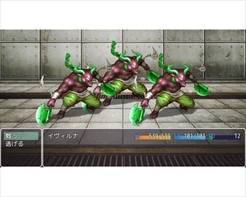堕神掃討記-体験版- Game Screen Shots