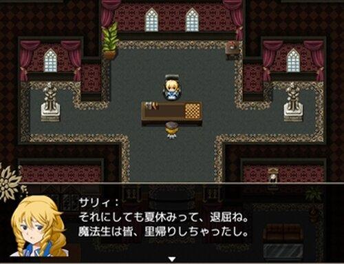 ラハと百年魔法石〜the endstory〜 Game Screen Shot2