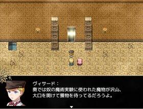 ラハと百年魔法石〜the endstory〜 Game Screen Shot3
