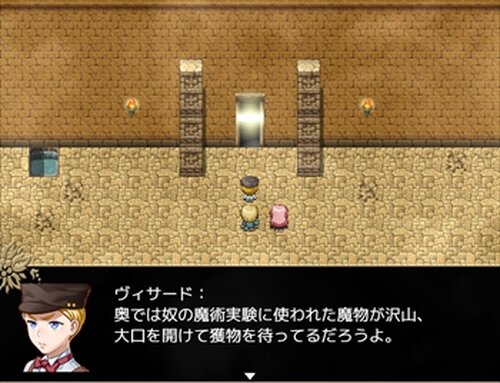ラハと百年魔法石〜the endstory〜 Game Screen Shot3