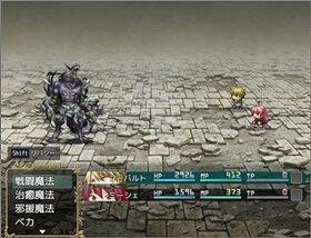 ラハと百年魔法石〜the endstory〜 Game Screen Shot4