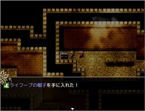 ラハと百年魔法石〜the endstory〜 Game Screen Shot5