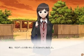 ただ、君が Game Screen Shot3