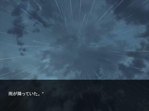冬時雨の記憶 Game Screen Shot2