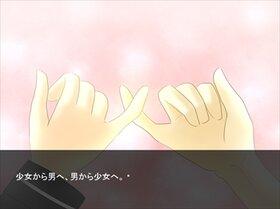 冬時雨の記憶 Game Screen Shot3