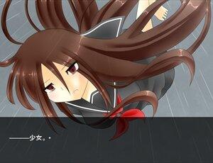 冬時雨の記憶 Game Screen Shot