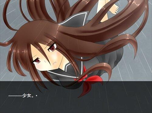 冬時雨の記憶 Game Screen Shots