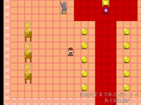 蓮榎歌境歴4 Game Screen Shot4