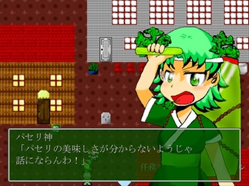 蓮榎歌境歴4 Game Screen Shot5