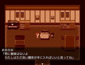12時にあなたの傍で Game Screen Shot4